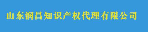 山东商标注册_济南商标代理